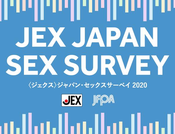 JEX SEX SURVEY 2020