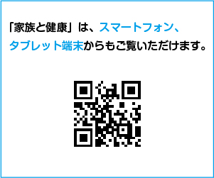 広告_300x250_6_QRコード