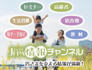 広告_300x250_6_JJC